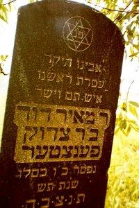 keidan tombstone