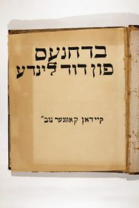 Lindy Badkhones title page
